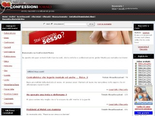 video gratis eros ragazze on line